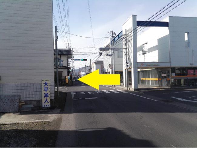 福島駅方面から来院する様子